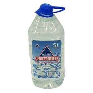 I-quiero.com - Agua de Mesa sin Gas 7 Lts - Codigo:ABN21 - Detalles: Agua de Mesa sin Gas 7 Lts  - - Para mayores informes llamenos al Telf: 225-5120 o 476-0753.